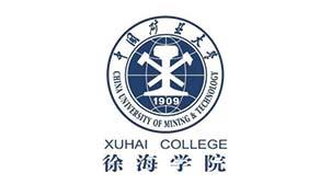 中国矿业大学徐海学院2018年美术类录取线