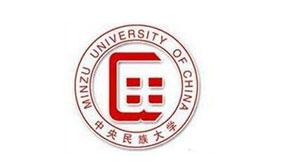 中央民族大学2019年北京美术师范生招生简章