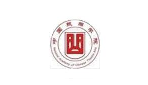 中国戏曲学院2019年本科文化控制分数线