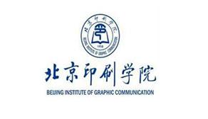 北京印刷学院2019年美术类本科专业录取分数线