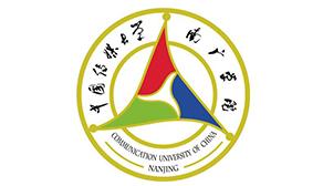 中国传媒大学南广学院2019年本科专业录取分数线