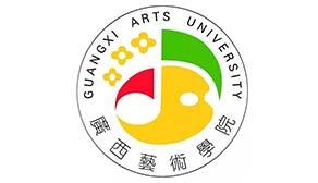 广西艺术学院2020年本科艺术类专业考试有关通知